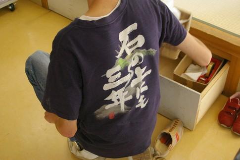 f:id:akinosato:20110915114258j:image