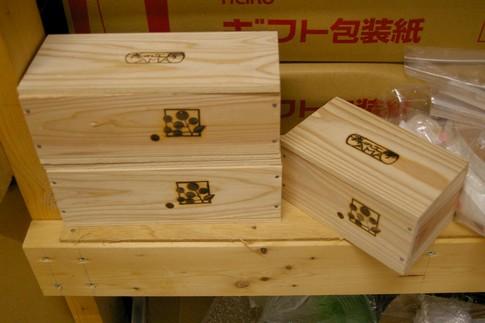 f:id:akinosato:20110927135501j:image