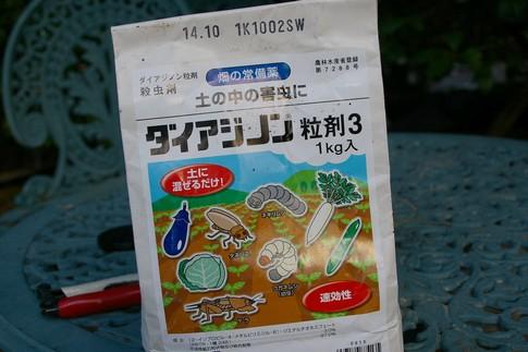 f:id:akinosato:20111003161052j:image