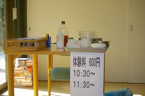 f:id:akinosato:20111008102357j:image