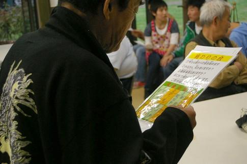 f:id:akinosato:20111021145715j:image