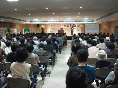 f:id:akinosato:20111022141234j:image