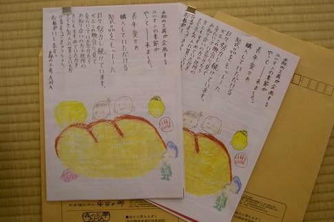 f:id:akinosato:20111027152001j:image
