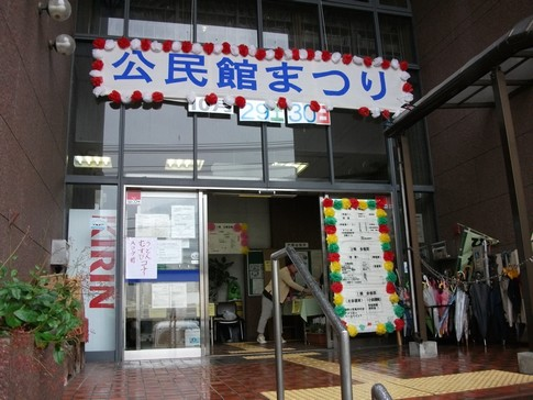 f:id:akinosato:20111030124607j:image