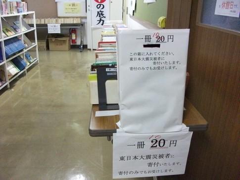 f:id:akinosato:20111030125427j:image