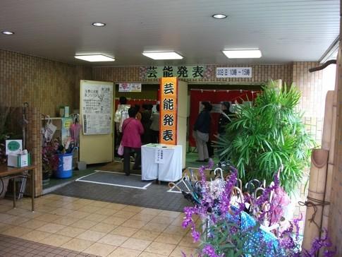 f:id:akinosato:20111030132713j:image