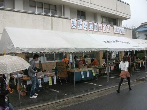 f:id:akinosato:20111030133526j:image