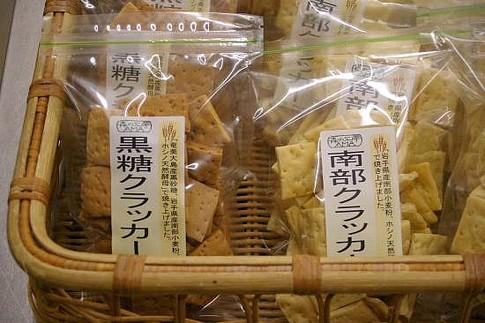 f:id:akinosato:20120216195234j:image