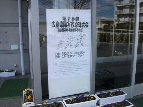 f:id:akinosato:20120219131332j:image