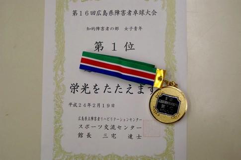 f:id:akinosato:20120220183611j:image