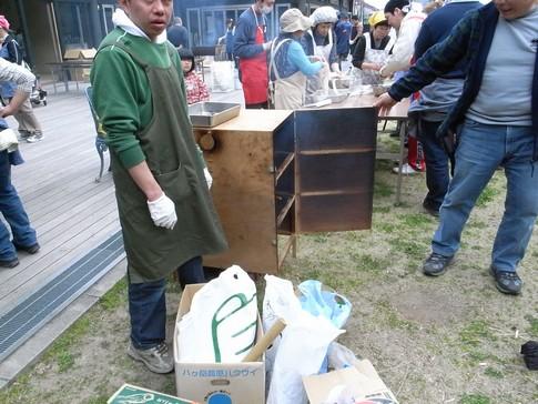 f:id:akinosato:20120330113841j:image