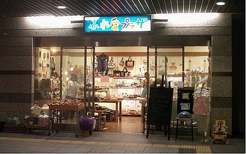 f:id:akinosato:20120519085535j:image