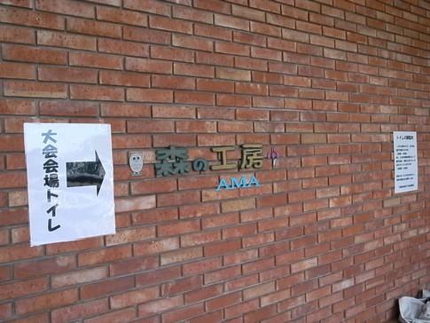 f:id:akinosato:20120522112043j:image