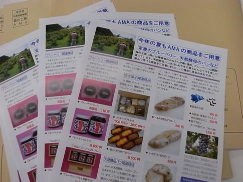 f:id:akinosato:20120525152542j:image