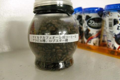 f:id:akinosato:20120525224756j:image
