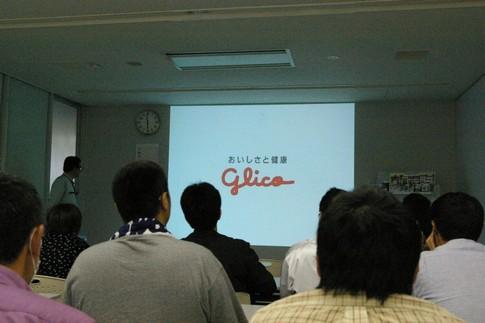 f:id:akinosato:20120525224758j:image