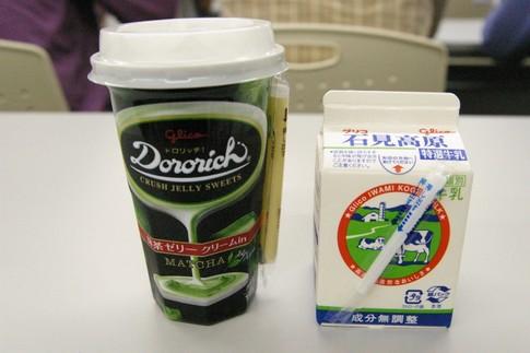 f:id:akinosato:20120525224801j:image