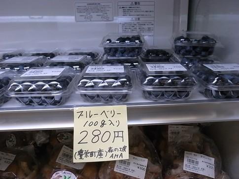 f:id:akinosato:20120908135807j:image