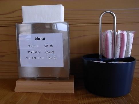 f:id:akinosato:20120910150827j:image