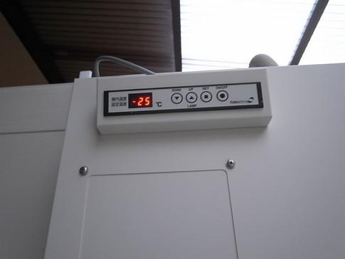 f:id:akinosato:20120911183321j:image