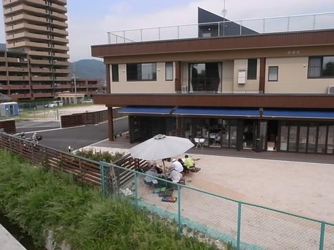 f:id:akinosato:20120921140403j:image