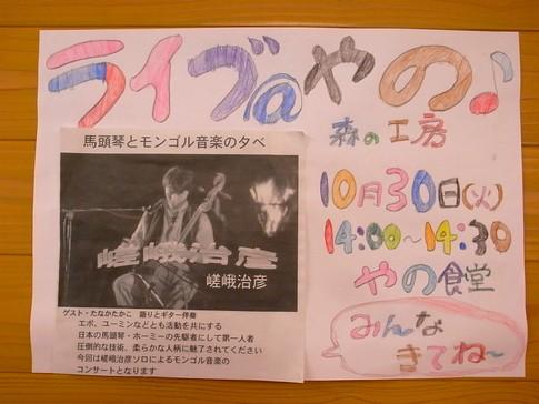 f:id:akinosato:20121030142106j:image