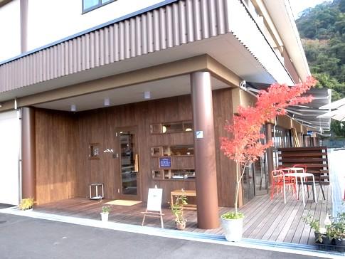f:id:akinosato:20121108152919j:image