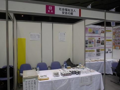 f:id:akinosato:20121113101410j:image