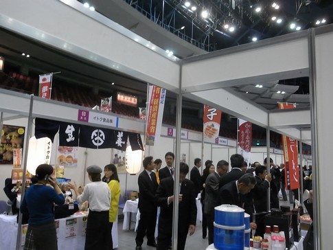 f:id:akinosato:20121113125739j:image