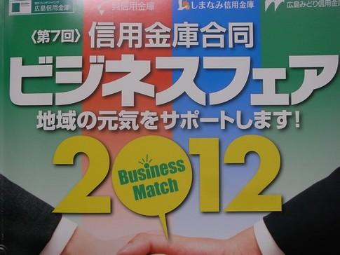 f:id:akinosato:20121114182651j:image