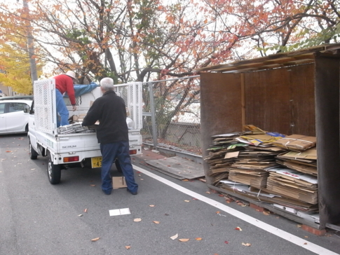 f:id:akinosato:20121121145759j:image