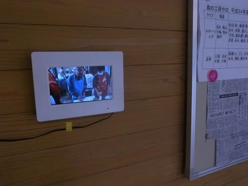 f:id:akinosato:20121214100849j:image