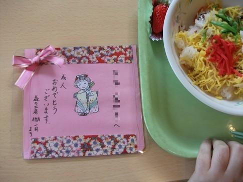 f:id:akinosato:20130116121635j:image