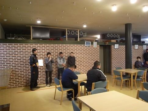 f:id:akinosato:20130218103009j:image