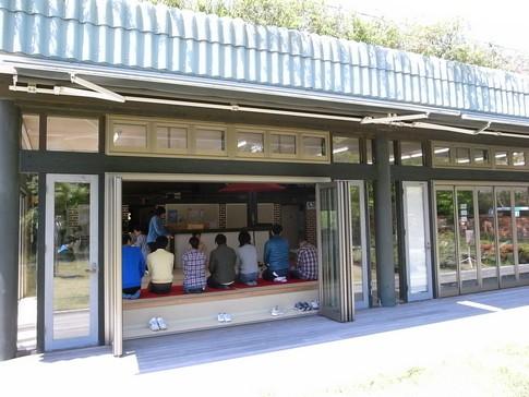 f:id:akinosato:20130422124043j:image
