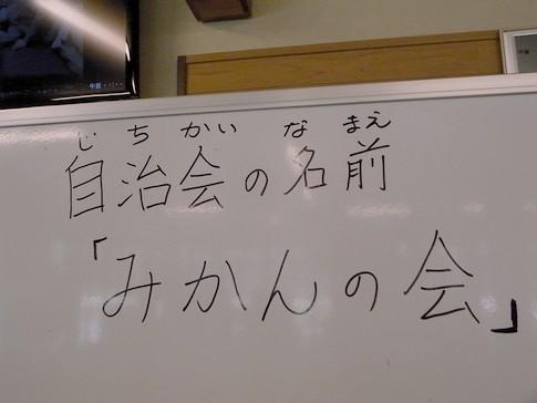 f:id:akinosato:20130425130538j:image