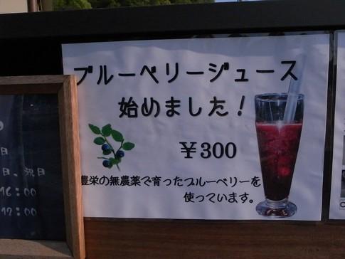 f:id:akinosato:20130425163304j:image