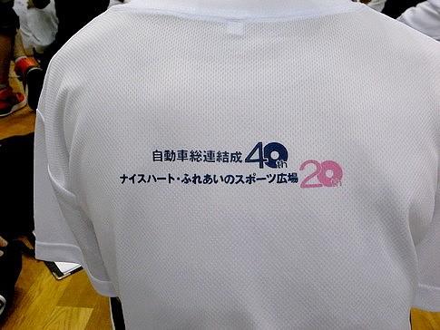 f:id:akinosato:20130518110415j:image