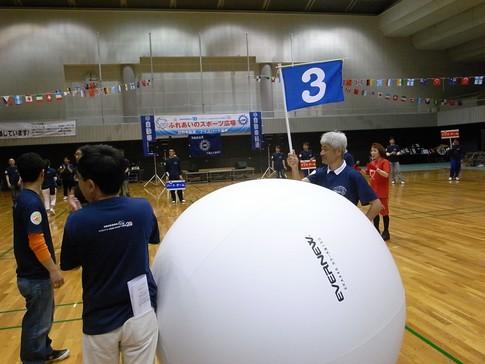 f:id:akinosato:20130518121535j:image