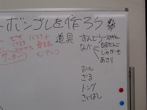 f:id:akinosato:20130525112004j:image