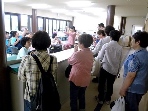 f:id:akinosato:20130621145607j:image