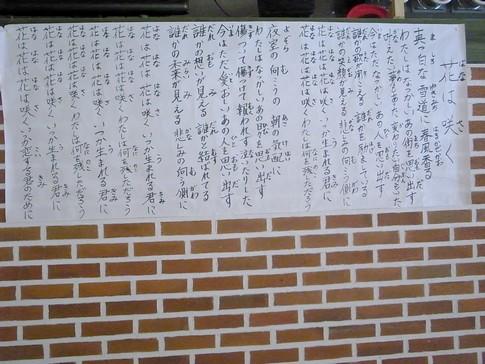 f:id:akinosato:20130625094901j:image