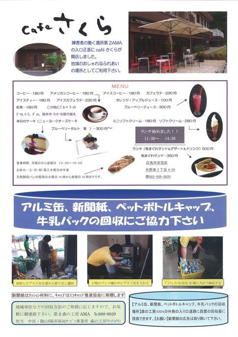 f:id:akinosato:20130626104721j:image
