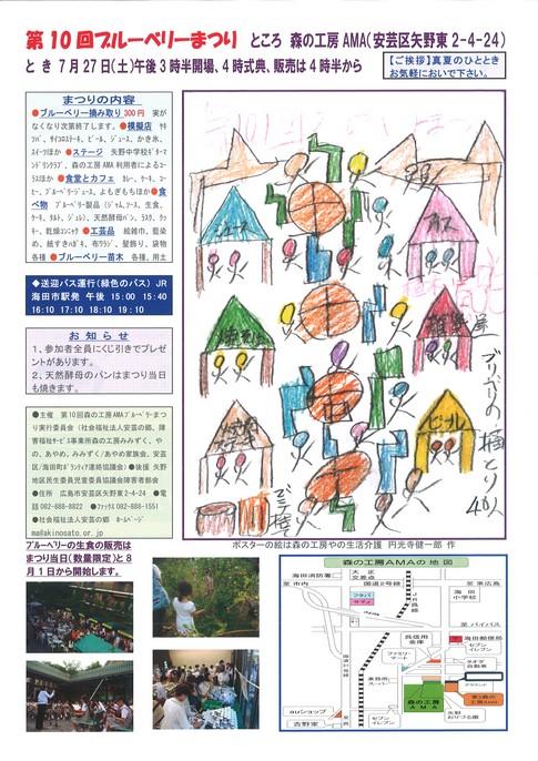 f:id:akinosato:20130626104722j:image
