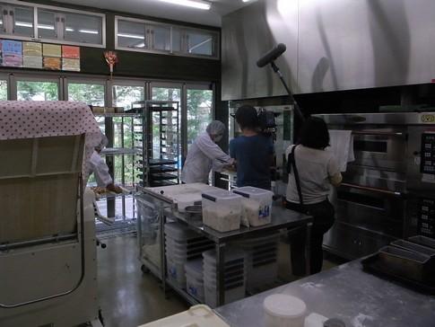 f:id:akinosato:20130627101400j:image