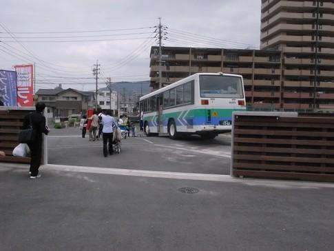 f:id:akinosato:20130628113940j:image