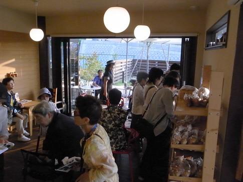 f:id:akinosato:20130912171756j:image