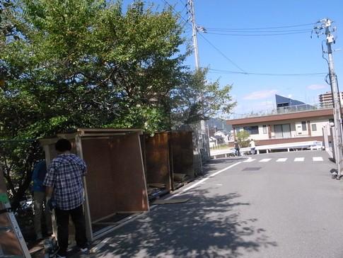 f:id:akinosato:20130927133703j:image