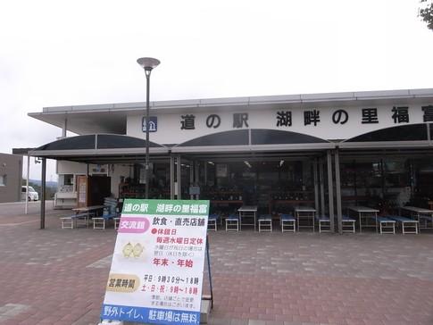 f:id:akinosato:20131008103603j:image