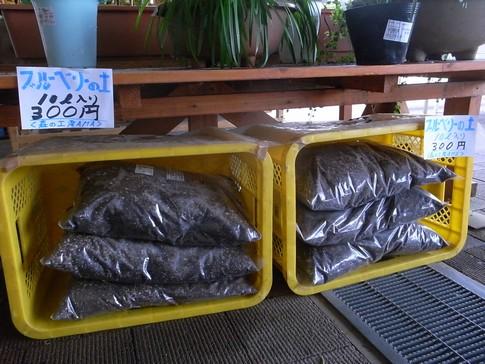 f:id:akinosato:20131008103643j:image